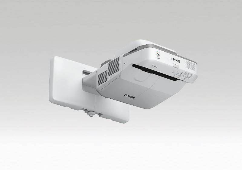 Ultra közel vetítő projektorok