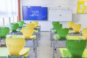 Ritsmann Pál Német Nemzetiségi Általános Iskola – Biatorbágy